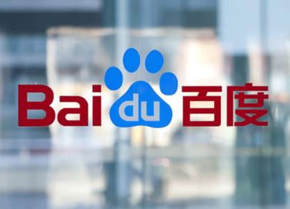 Référencement naturel sur Baidu infographie