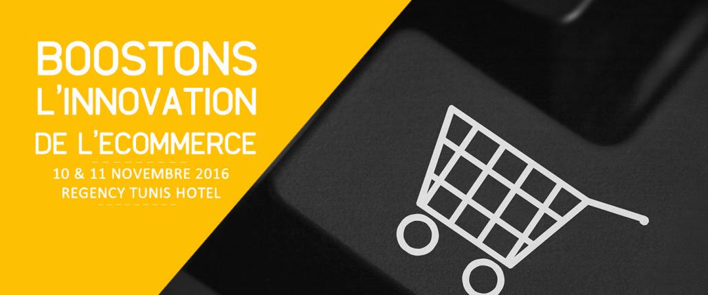 La 6ème édition du salon E-commerce en Tunisie