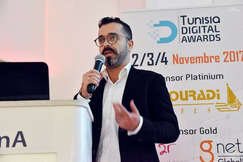 Tunisia Digital Awards2017